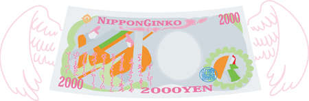 This is a illustration of Feathered Back side of Deformed Japanese 2000 yen note Banque d'images - 135072021