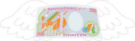 This is a illustration of Feathered Back side of Deformed Japanese 2000 yen note Banque d'images - 135072091