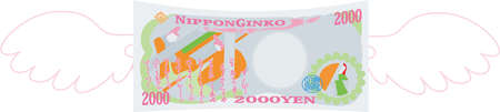 This is a illustration of Feathered Back side of Deformed Japanese 2000 yen note Banque d'images - 135072126