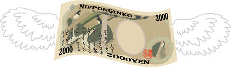 This is a illustration of Feathered Back side of Deformed Japanese 2000 yen note