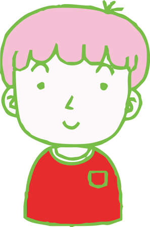 This is a illustration of Hand painted cute Smiling people icon