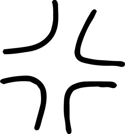 This is a illustration of Variation of handwritten anger mark