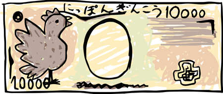 This is a illustration of Japanese 10000 yen bil backside drawn by a child