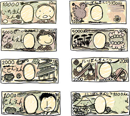 This is a illustration of Japanese yen bill drawn by a child set