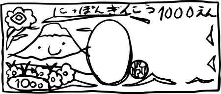 This is a illustration of Japanese 1000 yen bill backside drawn by a child
