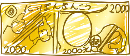 This is a illustration of Japanese 2000 yen bill backside drawn by a child