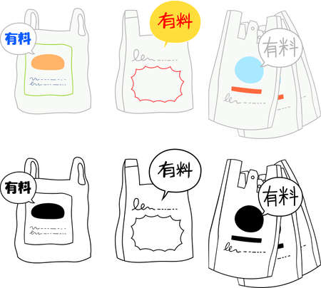 This is a illustration of Paid Disposable Plastic bag illustration