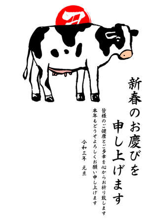 This is a illustration of Realistic hand painted cow New Years card Ilustracja