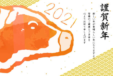 This is a illustration of 2020 Realistic hand painted cow New Years card with Qinghai wave