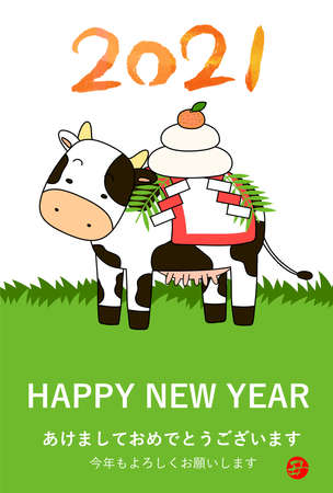 This is a illustration of New Years card of Cow with kagami mochi on his back
