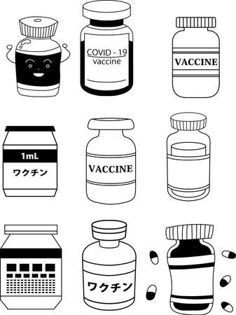 This is a illustration of Monochrome virus preventive vaccine