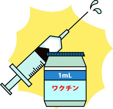 This is a illustration of cute virus preventive vaccine injection Ilustração