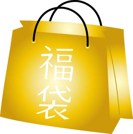 This is a illustration of Gold Japanese lucky bag