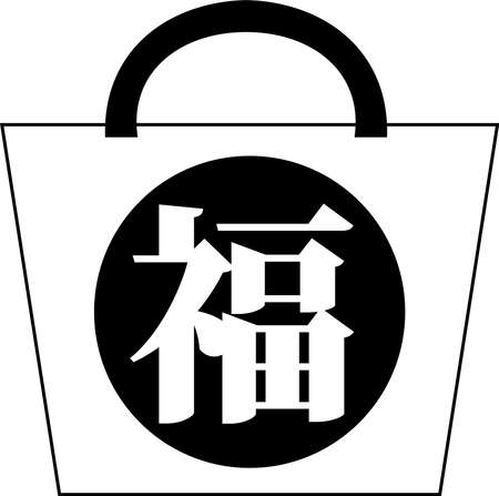 This is a illustration of Monochrome Japanese lucky bag