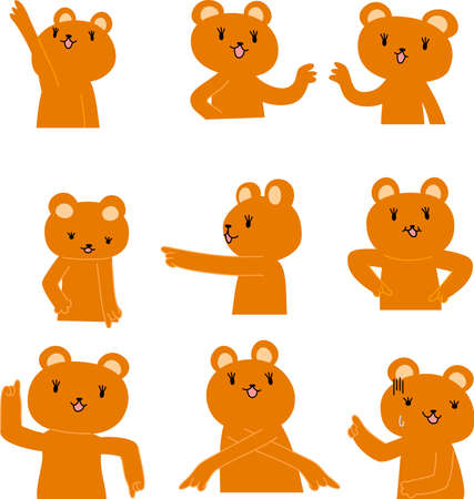 This is a illustration of bear that guides you by pointing your finger Vectores