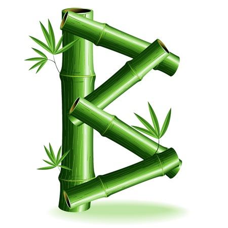 Bamboo Logo Lettera B Sign