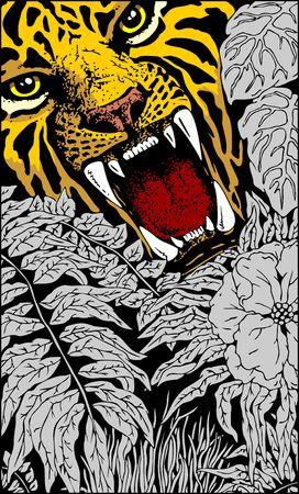 roar: Wild Tiger Roar Doodle Art