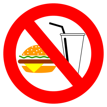 No food or drink aloud.