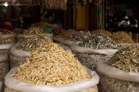 tiny: Ikan Bilis or tiny dried fish