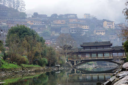 miao: Miao Village in Guizhou
