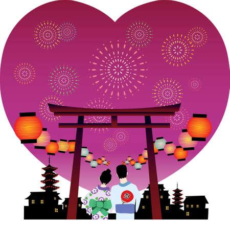kyoto: giapponese festival estivo grafica vettoriale con sfondo a forma di cuore