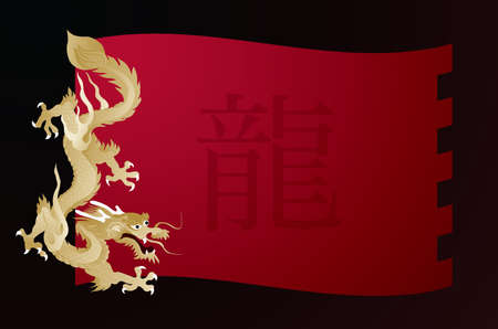 dragon year: golden dragon on red flag over black background, vector graphic
