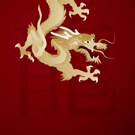 dragon year: golden dragon on red background graphic for chinese new year celebration