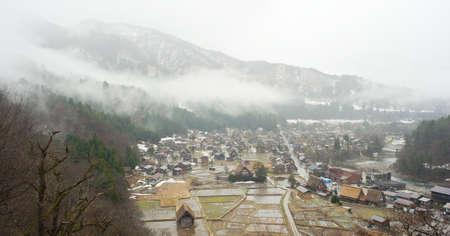 ogimachi: Famous traditional Japanese village Ogimachi - Shirakawa-go