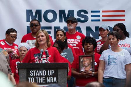 Atlanta, GA, USA - April 29, 2017:  Georgia State Senator Elena Parent speaks at a Moms Demand Action anti-gun, anti-NRA rally in Woodruff Park, on April 29, 2017 in Atlanta, GA. Editorial