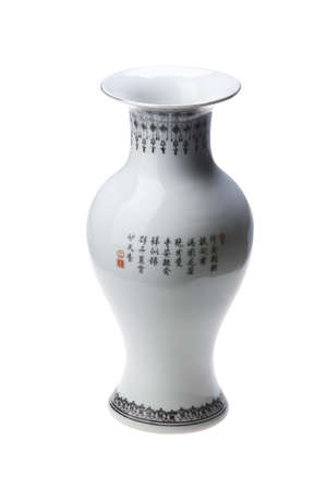 antiquity: Traditional Chinese vase
