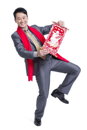 Happy businessman celebrating Chinese New Year