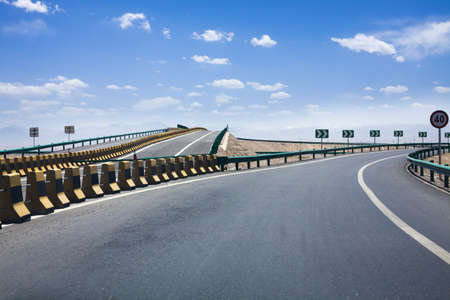 swerving: Highway, Qinghai Province
