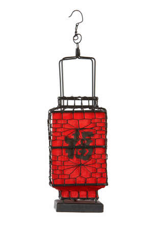 Chinese New Year Lantern