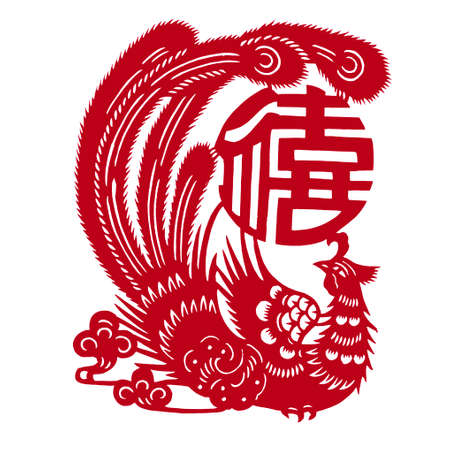 Chinese Traditional Paper cutting