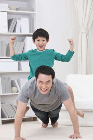 Happy time between father and son
