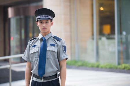 Portrait of security staff