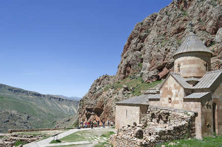 Armenian Apostolic Church, Armenia LANG_EVOIMAGES
