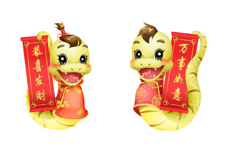 year of the snake: Cartoon snake and Chinese traditional couplets  for Chinese year of snake