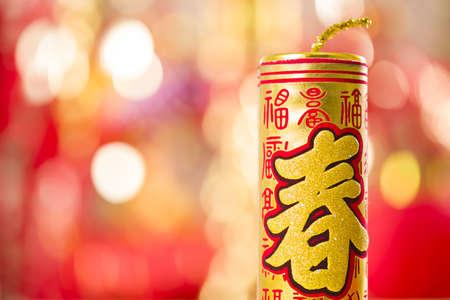 Close-up of firecracker