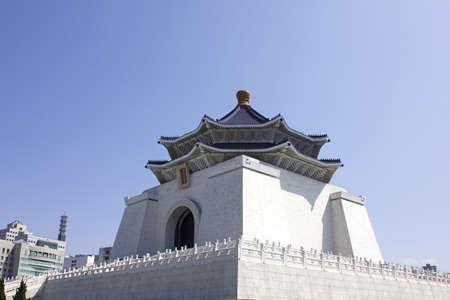 Chiang Kai-shek Memorial Hall, Taipei, Taiwan, China