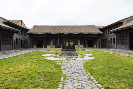 Residence of Ma Bufang in Qinghai province, China