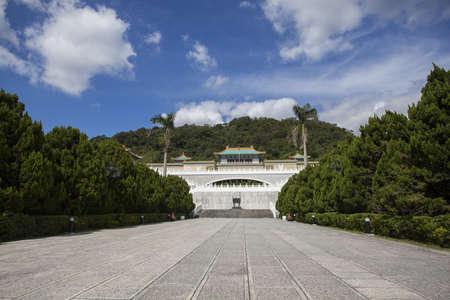 Taipei Forbidden City in Taiwan, China