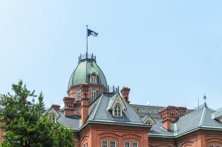 oficina antigua: El ex oficina de gobierno de Hokkaido en verano en sapporo japón
