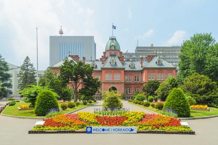 oficina antigua: Former hokkaido government office in summer at sapporo japan Foto de archivo
