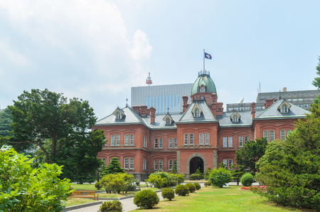 oficina antigua: El ex oficina de gobierno de Hokkaido en verano en sapporo jap�n