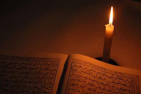 enlightment: holly quran