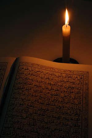 kur'an: holly quran