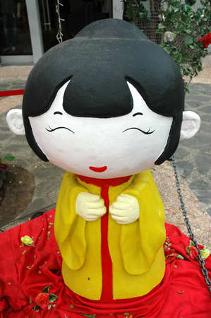 chinesse: chinesse doll