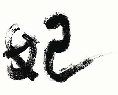 Kanji  Ninja Japanese  Font  Princess Vector
