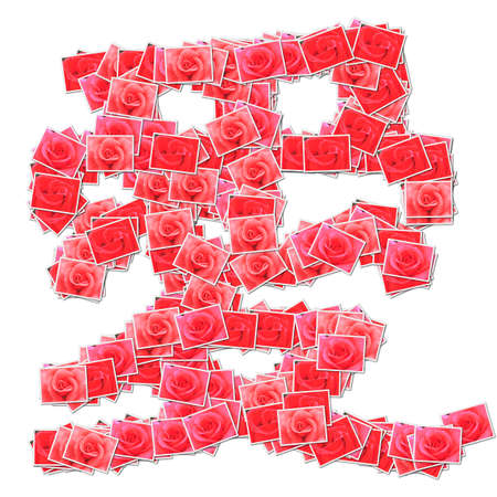 Chinese character Love, made from rose photo. Stock Photo - 12594870